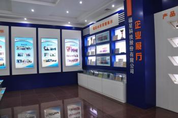 HUBEI FUXING NEW MATERIAL TECHNOLOGY CO.,LTD