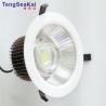China CRI90 resseced ilumina downlights conduzidos 60W das lâmpadas do diodo emissor de luz dos Luminaires 175mm 200mm 250mm 270mm wholesale