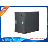 China Geothermal Cooling And Heating Water Source Heat Pump For Cold Area Under 25 Celsius Degree on sale