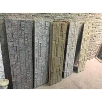 China Waterproof Brick 3d Wall Panels Fire Retardant 3d Wall Board for Exterior Wall Replacement wholesale