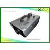 China 900 Watt Regular Fogger Stage Effect Wireless Fog Machine Output Distance 5m wholesale