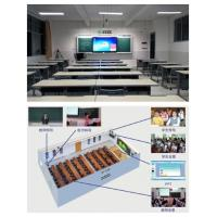 China Multimedia Digital Classroom with Video auto-Record System on sale