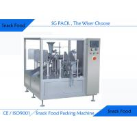 China Automatic Dry Fruit Packaging Machine Easy Operating For Dried Blueberry wholesale