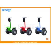 China Freego Gliding Big Wheel Self Balancing Scooter With Remote F3 wholesale