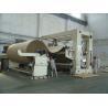 China Rewinding Machine in paper making machine wholesale
