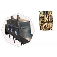 China Fly Larvae Microwave Tunnel Oven wholesale