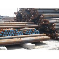 Carbon Round Mild Steel Rod Galvanized Surface For Qualified Body Slants