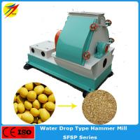 China animal feed hammer mill / hammer grinder crusher wholesale