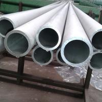 China Stock Items Stainless Steel Pipes, Al-6xn Imported from USA on sale