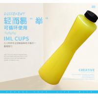 China Colorful Portable Coke Plastic Sports Bottle with Straw , 350ML Plastic Water Bottle on sale