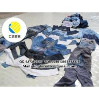 China Mixed Used Jeans wholesale