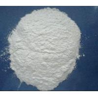 China Trifluralin 96%TC Systemic Selective Herbicide For Lawns CAS 1582-09-8 wholesale