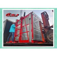 China Stable Performance Rack And Pinion Elevator Double Cabin For Man Material Lifting wholesale