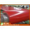 China Prime Prepainted Galvalume Paint Color Coated Steel Coils JIS G3322 SGLCC wholesale