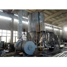 China Centrifugal Chemical Spray Dryer Milk Spray Dryer Machine 150-250 Kg/H wholesale
