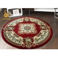 China Customized Persian Floor Rugs / Persian Round Rugs For Conference Room wholesale
