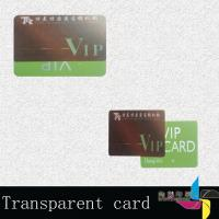 China 4C Print Magnetic Stripe Transparent PVC Card Silver Hot Stamping wholesale