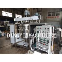 China Double Hydraulic Lift Industrial Homogenizer Equipment PLC Control System wholesale