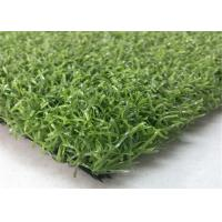 China Recyclable Hockey Fake Green Grass Carpet Real Looking 14mm Pile Height wholesale