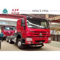 China A7 HOWO Tractor Truck 400L Fuel Tank With 420 Hp Euro II Engine LHD/RHD wholesale