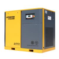 China 30hp 22kw high quality slient combined Screw Air Compressor for sale wholesale