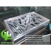 China Laser cut Aluminum Sheet for outdoor facade cladding with frame for AC cover on sale