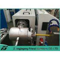 China Professional Plastic Pipe Machine For Different Corrugated Stainless Steel Tube Covering wholesale