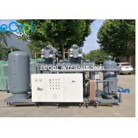 Buy cheap 2pcs 125HP Low Temperature Refrigeration Compressor Unit For Food Processing from wholesalers