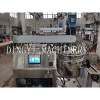 China Small Scale Vacuum Mixer Machine With Special Structure Shear Teeth on sale