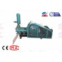 China 15kW Motor Mortar Grout Pump Waterproofing Grouting Cement Slurry Pump on sale
