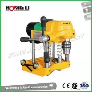 China Yellow Power Mini Pipe Hole Saw Cutting Machine 1500W Hongli JK150 on sale
