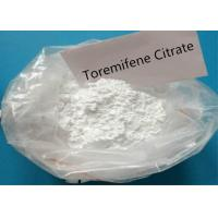 Buy cheap Cancer Treatment Steroids Toremifene Citrate 89778-27-8 For Breast Cancer from wholesalers