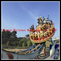 China Thrilling funfair rides playground equipment 22 seats UFO Flying on sale