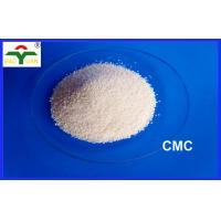China HS Code 35051000 Paper Degree CMC And PAC Reach Certificated  ISO Approval on sale