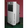 China Hospital Operating Air Disinfecting Equipment 120w Circulation Air Volume wholesale