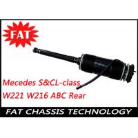 Buy cheap Mercedes CL & S-Class W221 Right Rear Shock Absorber Active Body Control 2213208813 2213209013 from wholesalers