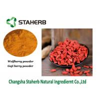 China Wolfberry Vegetable Extract Powder , Goji Berry Extract 50% Polysaccharide on sale