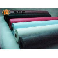 China PP Spunbond Nonwoven Fabric on sale
