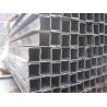 China LTZ Window Sections wholesale