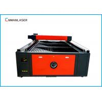 China 1325 Water Cooling CNC Wood Laser Engraving Machine 80w 100w 150w wholesale