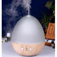 Buy cheap EGG ultrasonic aroma diffuser Essential Oil air humidifier from wholesalers