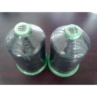 China Polyester Cotton Recycled Thread Yarn , High Tenacity Yarn 210D - 1000D on sale