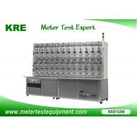 China Class 0.05 Energy Meter Calibration Equipment  Multiple Current Channels wholesale