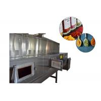 Buy cheap Industrial Grade Microwave Tunnel Oven from wholesalers