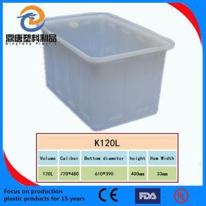 China open top plastic tanks wholesale