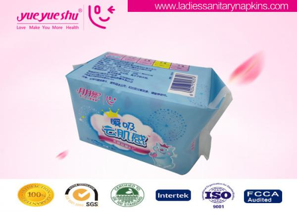 Quality Menstrual Period Cloud Sensation Sanitary Napkins , 290mm Disposable Sanitary Pads for sale