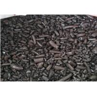 China Black Color Coal Tar Pitch Bonding Agents Sulphur ≤0.3% For Making Electric Battery wholesale