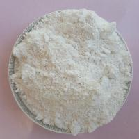 Buy cheap Chinese producer Anion Powder/Negative Ion Powder for eliminating indoor odors and harmful gases use from wholesalers