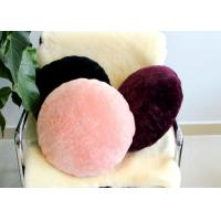 China Short Wool Round Chair Cushions , Colorful Throw Pillows For Bed / Car wholesale