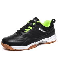 China Men Casual Supportive Tennis Shoes , Super Comfortable Tennis Shoes wholesale